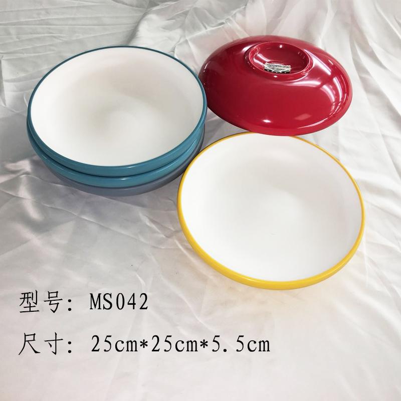 凸底圆碗/MS042