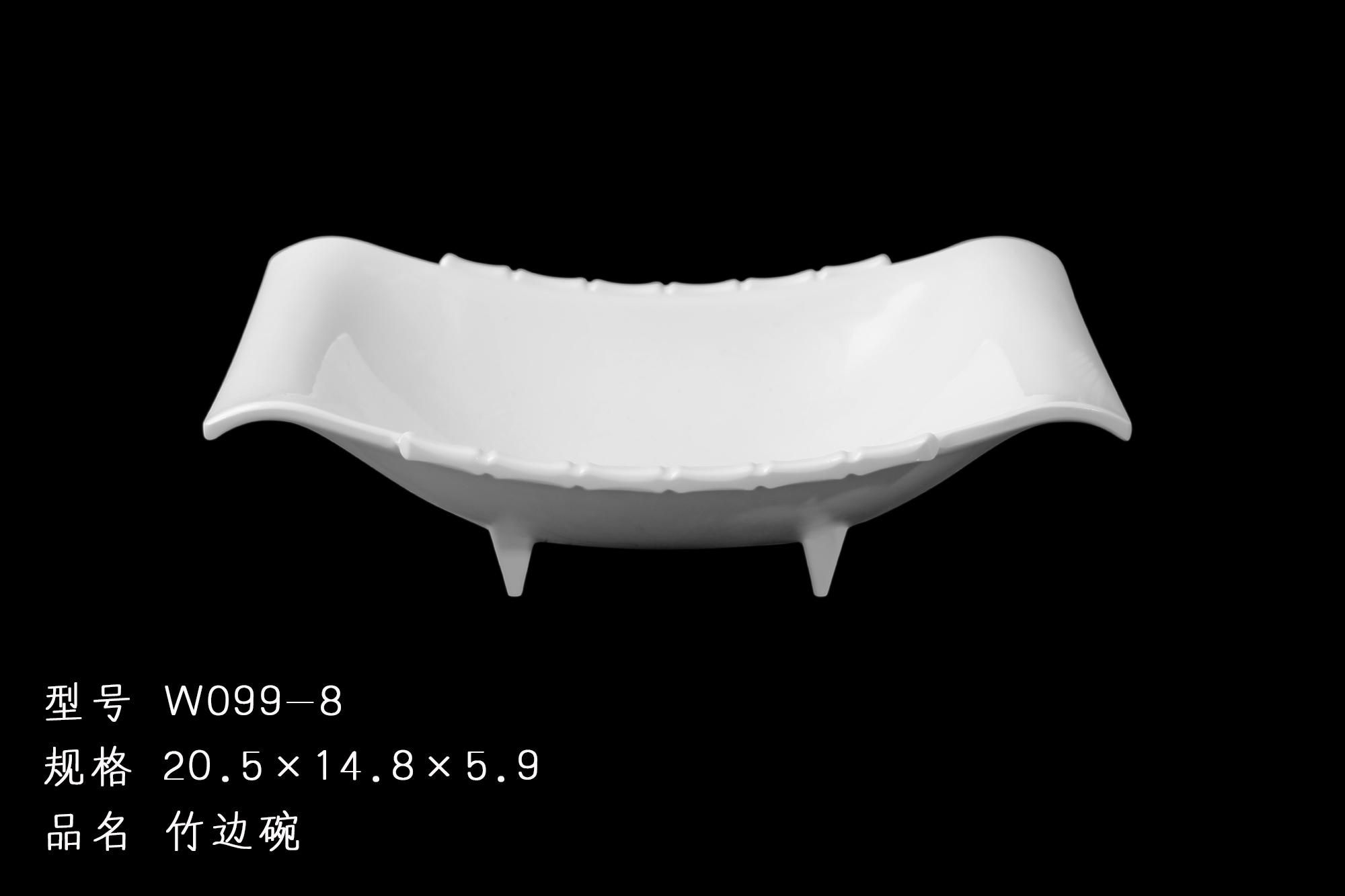 竹边碗 W099-8