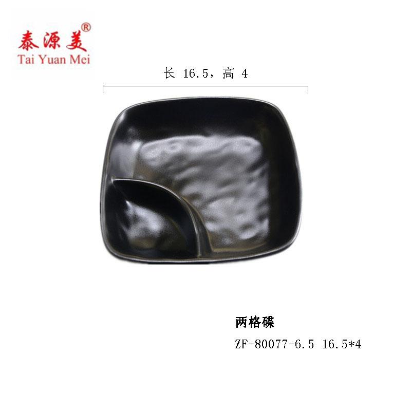 ZF-80077-6.5