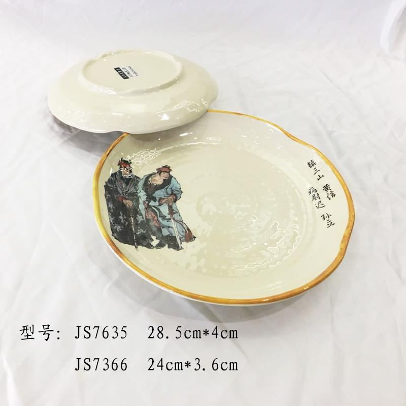 (双色) 11