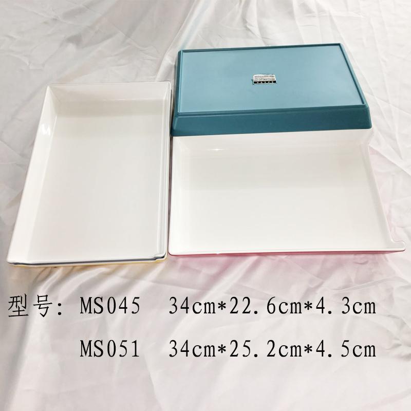 串串盘/MS045