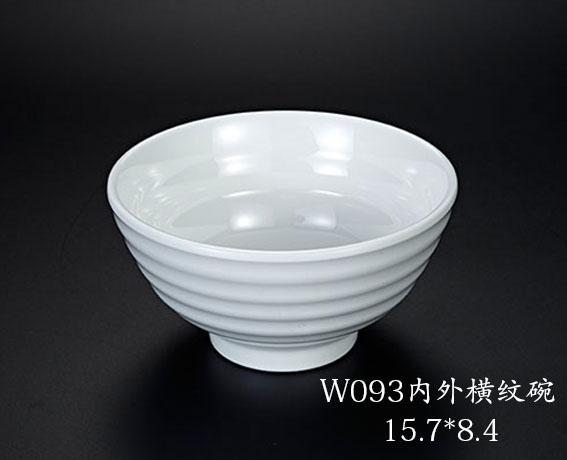 内外横纹碗 W093