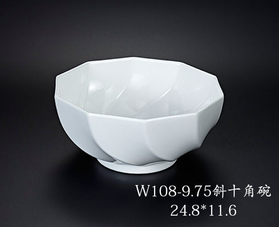 斜十角碗 W108-9.75