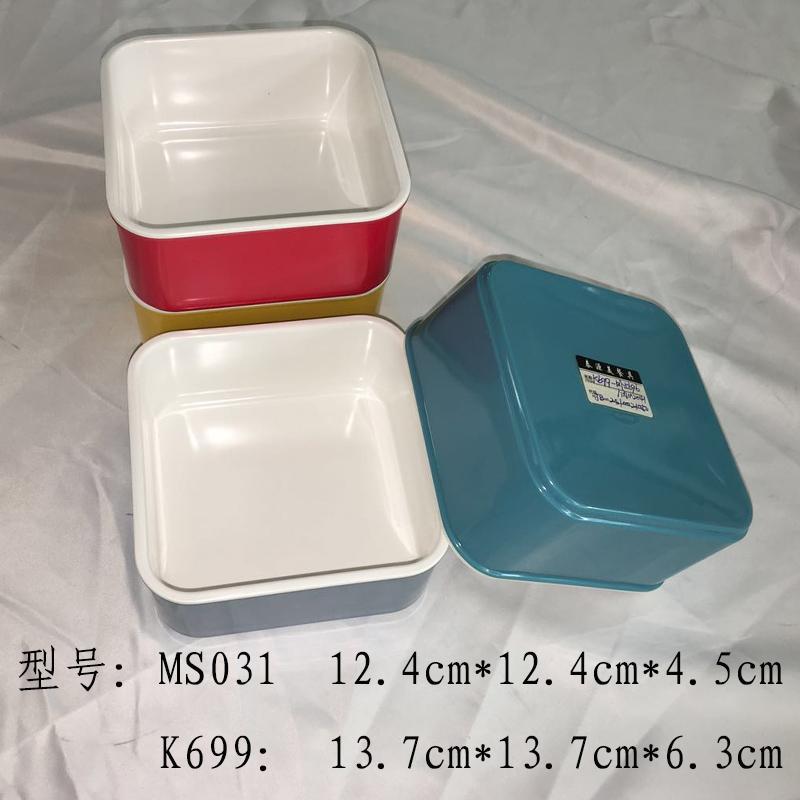 四方盒/MS031